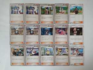 ポケットモンスター ポケモンカード ゲーム TRAINER'S トレイナーズ サポート カード まとめ売り 中古品