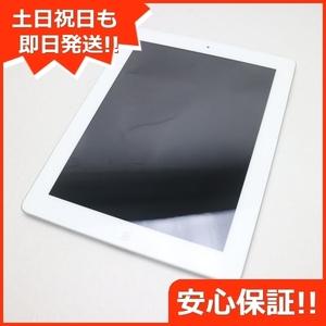安心保証 即日発送 美品 iPad2 Wi-Fi 16GB ホワイト 中古本体即日発送 土日祝発送OK