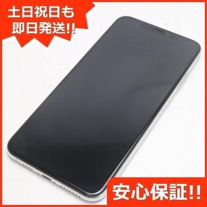 安心保証 美品 SIMフリー iPhoneXS MAX 256GB シルバー 本体 白ロム iphone XS即日発送 土日祝発送OK