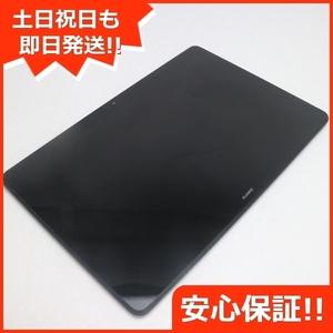 安心保証 美品 MediaPad T5 Wi-Fiモデル ブラック 本体 即日発送 土日祝発送OK