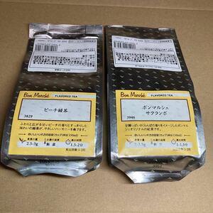 ルピシア ボンマルシェ サクランボ紅茶 ピーチ緑茶 2袋セット フレーバードティー フレーバー紅茶 lupicia 茶葉