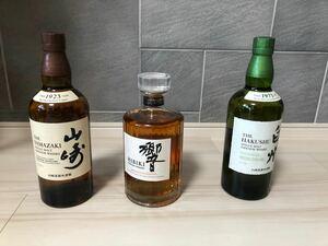 サントリーウイスキー飲み比べセット(山崎、響、白州)