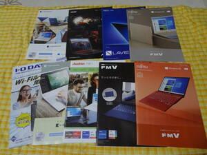 ●パソコン 総合カタログ 2019年~2021年 富士通 FMV 東芝 dynabook NEC LAVIE acer アイ・オー・データ機器