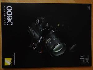 Nikon camera catalog D600 2012/9 month p19