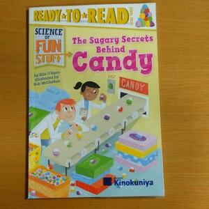 英語絵本 洋書 candy