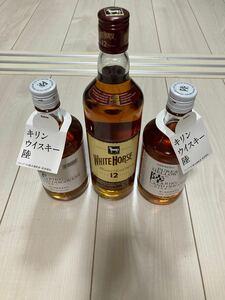 ウイスキー3本セット
