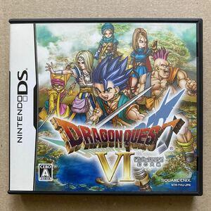 DSソフト ドラゴンクエストVI 幻の大地 ドラゴンクエスト6