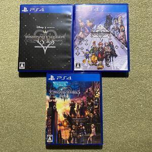 PS4 キングダムハーツ 3本セット 即決