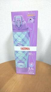 サーモス THERMOS 水筒 1.5リットル