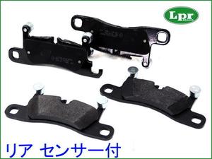 ● イタリア LPR製 ポルシェ カイエン GTS 3.6 型式92ACXZ リアブレーキパッド センサー付き 税込・全国送料無料