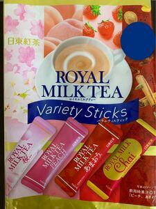 日東紅茶 バラエティースティック 20本