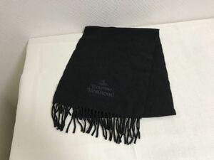 本物ヴィヴィアンウエストウッドvivienne Westwoodオーブ刺繍ウールマフラーストールレディースメンズ黒ブラックイタリア製