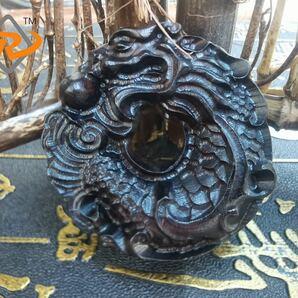 美しい彫刻 魚化竜 小葉紫檀 ペンダント