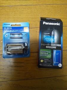 パナソニック5枚刃シェーバー替刃ES9036&4L03 洗浄剤1箱