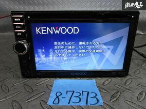 保証付 KENWOOD ケンウッド メモリーナビ カーナビ CD DVD ワンセグ内蔵 2011年地図 MDV-434DT 即納