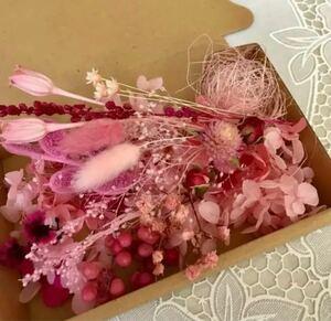 ピンクピンクピンク*花材詰め合わせ