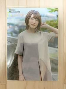声優グランプリ 2021年 9月号 上田麗奈 ブロマイド HMV