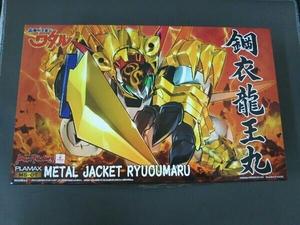 プラモデル マックスファクトリー 鋼衣龍王丸 PLAMAX MS-07 「魔神英雄伝ワタル」