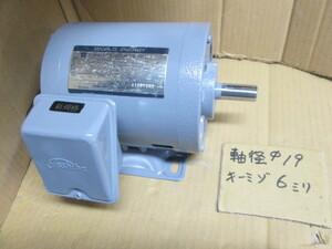 東芝三相 200V モーター0.75kW4P 中古品