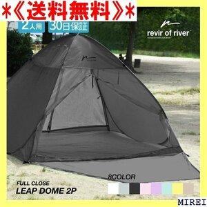 《送料無料》 テント 可愛い おしゃれ ソロキャンプ アウトドア キャンプ用品 iver of revir ワンタッチテント 42