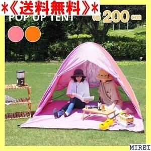《送料無料》 即出荷 対応 簡易テント おしゃれ 防災グッズ アウトドア ス 0cm 3人用 2人用 ワンタッチ テント 118