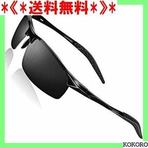 《*送料無料*》 スポーツサングラス サングラス メンズ レディース 運転 / / 転車 UV 超軽量メタル 偏光サングラス 12