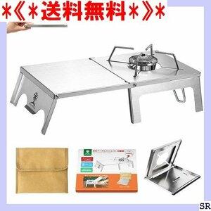《*送料無料*》 遮熱テーブル 収納袋付き 五種類バーナー対応 トランギア イ 0 軽 テーブル シングルバーナー用 遮熱板 59