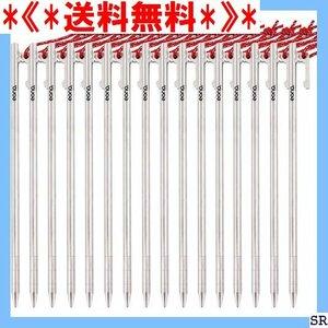 《*送料無料*》 ブランEono キャンプ用品 25㎝3/8/12/16本入り 付き タープ用ペグ/ステー テント イオーノ 29