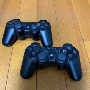 PS3コントローラーx2個セット売り  デュアルショック3 DUALSHOCK3 PS3 SONY SIXAXIS