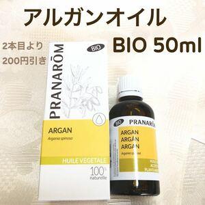 PRANAROM アルガンオイル BIO 50ml プラナロム【箱汚れあり】