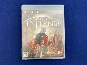 PS3 プレステ3 PlayStation3 プレイステーション3 ダンテズ・インフェルノ 神曲 時獄篇 EZ 説明書