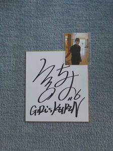 ガールズケイリン 競輪 ガールズ フレッシュクイーン 2020 久米 詩 直筆サイン色紙 写真付き