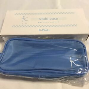 【未使用品】組曲 KAWAI オリジナル マルチケース ペンケース 化粧ポーチ ブルー              (310802)