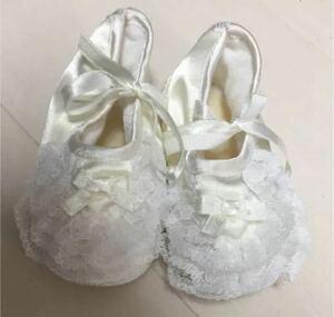 赤ちゃん用 くつ 履き物 ホワイト ベビー