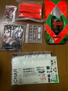 ☆未使用 KYOSHO 京商 PZB206B MAZDA 787B デコレーションボディセット ラジコン用パーツ☆
