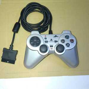 PS2 プレステ2 フジワーク コントローラー シルバー 動作確認済み