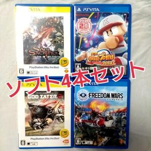 PS Vita 4本セット