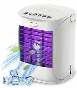 冷風扇 扇風機 卓上冷風機3段階風量調節 空気浄化 加抗菌 冷却機能