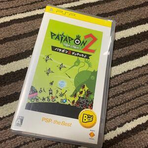 PSP パタポン2 PSPソフト パタポン