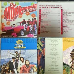 【国内盤USED CD×2枚】モンキーズ & ザ・ビーチ・ボーイズ ベスト盤2枚セット