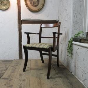 イギリス アンティーク 家具 アームチェア ダイニングチェア 椅子 イス 木製 マホガニー 英国 DININGCHAIR 4179d