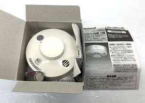 送料無料h28028 National 住宅用火災警報器 けむり当番 SH18455K 4台 セット 未使用