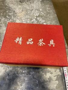 中国 茶器 精品茶具 専用箱 煎茶道具 龍 弘龍