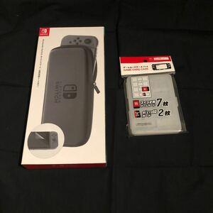 *商品説明必読 Nintendo Switch ニンテンドースイッチ キャリングケース 純正 収納ポーチ ゲームカードケース