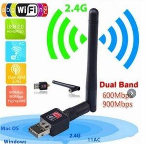 無線LANアダプター 802.11b/g/nアンテナ付き