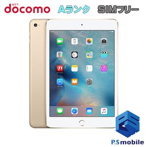 【 超美品 SIMロック解除済み】 docomo iPad mini4 Wifi+Cellular 128GB Apple ゴールド アイパッド 判定○ 461848