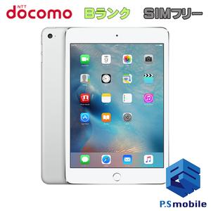 【 良品中古 SIMロック解除済み】 docomo iPad mini4 Wifi+Cellular 128GB Apple シルバー アイパッド 判定○ 372599
