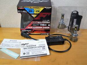 IPF LED デュアルカラーフォグランプバルブ Fシリーズ F55DFLB HB4