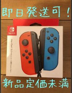 任天堂 純正品 Joy-Con ネオンブルー ネオンレッド 任天堂スイッチ スイッチ switch 品 ジョイコン Nintendo エルshop ゲームエルshop