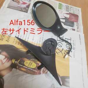 Alpha 156 original left side mirror